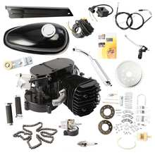 80CC Motorized Push Bike Motorised Bicycle Petrol Gas Motor Engine kit 2 Stroke