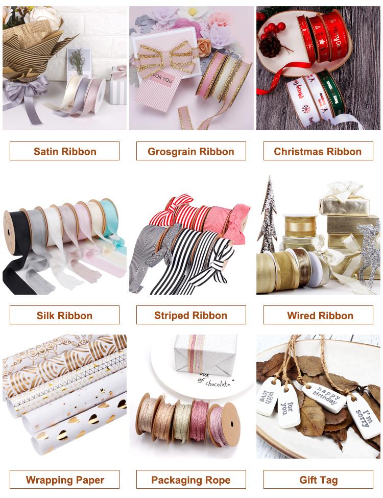 Премиум печатные украшения упаковка Твердые шелковые атласные ленты
