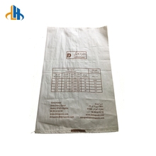 Wholesale Reusable 25Kg Laminated Rice Bag Packing