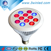 Alumium E27 12w led grow light bulb with 630nm or 660nm 460nm color ratio from LED grow light china manufacturer