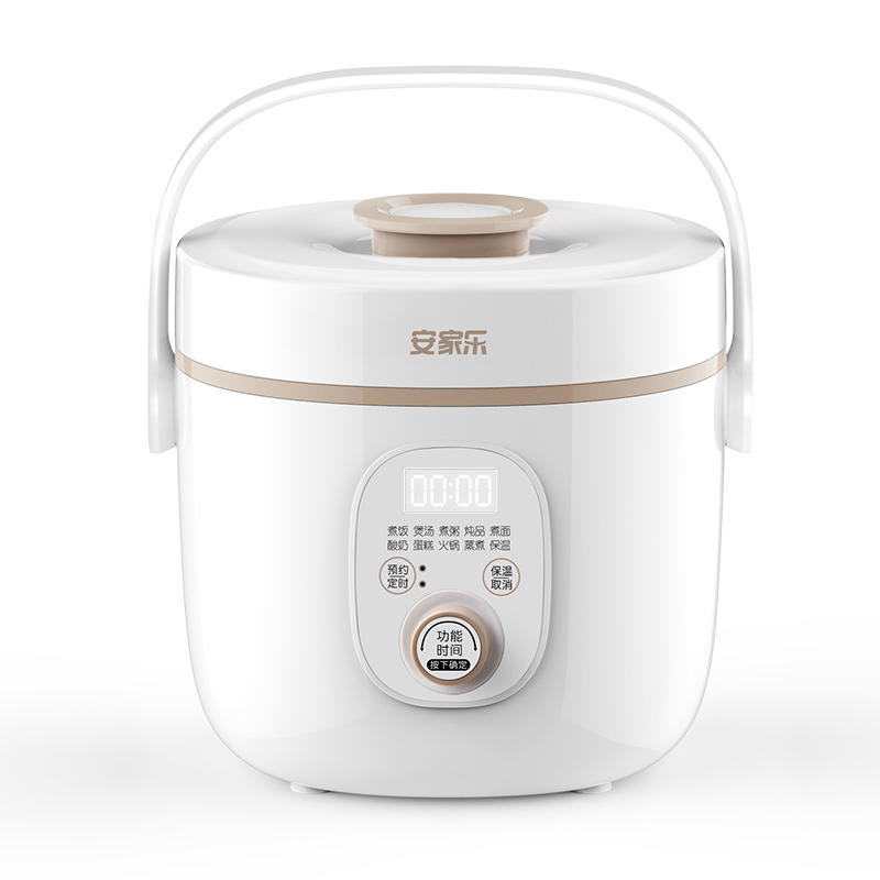 2019 hot sell mini rice cooker electric rice cooker