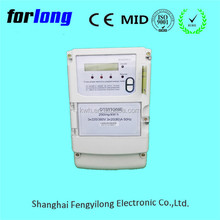 Electronical meters made in China Rated frequency 50Hz electric meter key