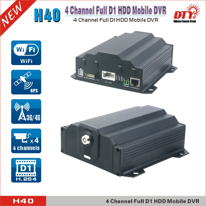 pal ntsc tv standards WIFI mdvr h.264 network digital video recorder 4ch dvr kit,H40 series