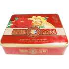 Square customized mooncake tin box hot sale