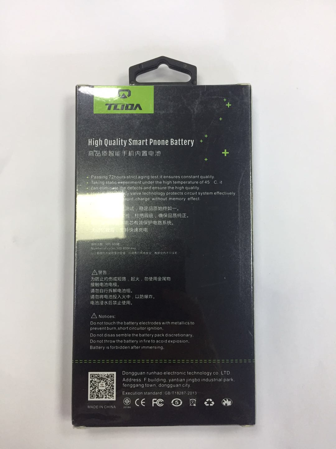 highest capacity 3100mah 616-00249 cell phone battery for iphone 7 plus