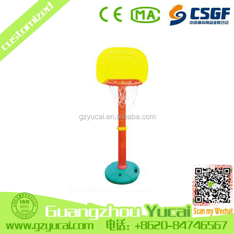 fun games to play school nursery small size basketball hoop stand toys for kids