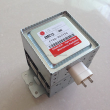 low-priced wholesale original lg microwave magnetron 2m213(09b)