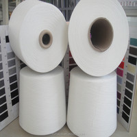 40s/2 100% reliance spun polyester yarn manufacturer in china