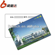Deep Portrait PVC Cards with Best Price