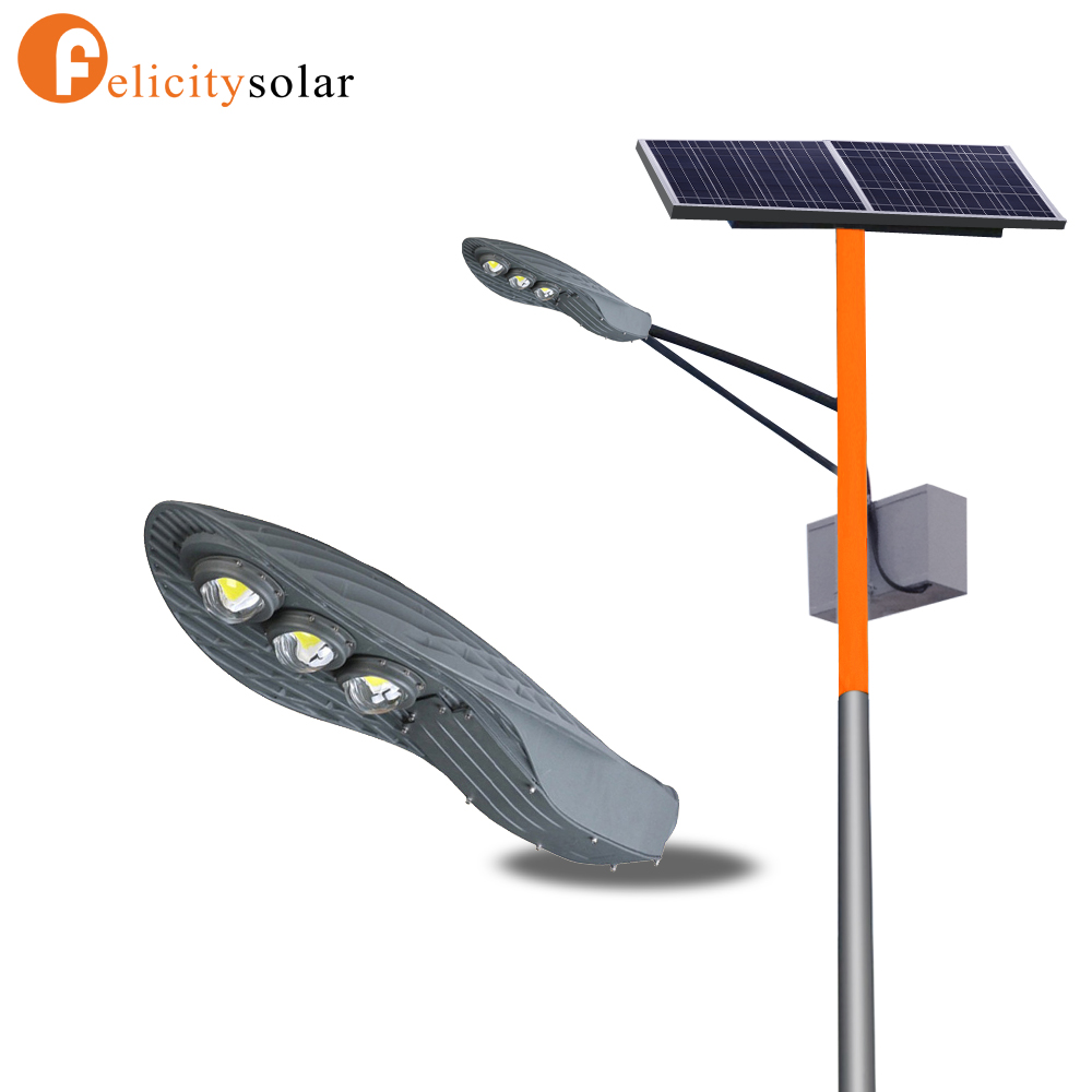 Green energy high power 40w 80w 120w power solar <strong>led</strong> street <strong>light</strong>