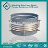 Professional expansion joint compensator flange coupling for wholesales