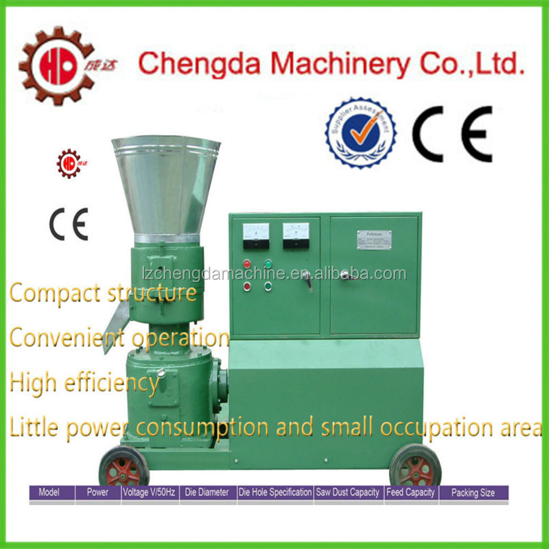 factory supply CE certification 11kw flat die oil cake pellet machinery mixed wood pellet mill