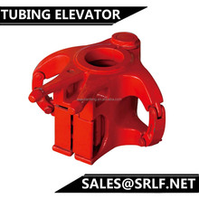 API 8C CERTIFICATED TUBING ELEVATOR FOR DRILLING RIGS