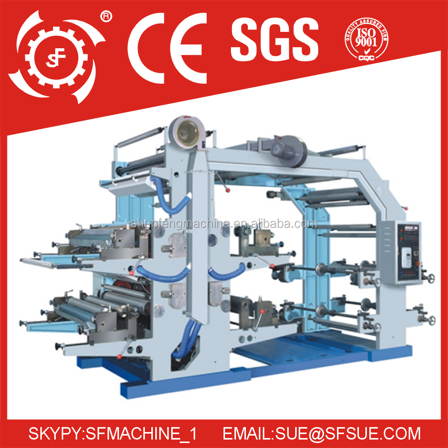 Plastic Bag Paper PE PP Roll Flexo Printing Machine Printer Price