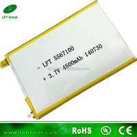 5567100 3.7v flat cell lithium ion 4500mah battery for 7 inch android tablet
