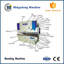 QC12Y/K series 25*2500 Provided and CE Certification cnc turning Metal Processed and CE Certification Steel Bar Bending Machine