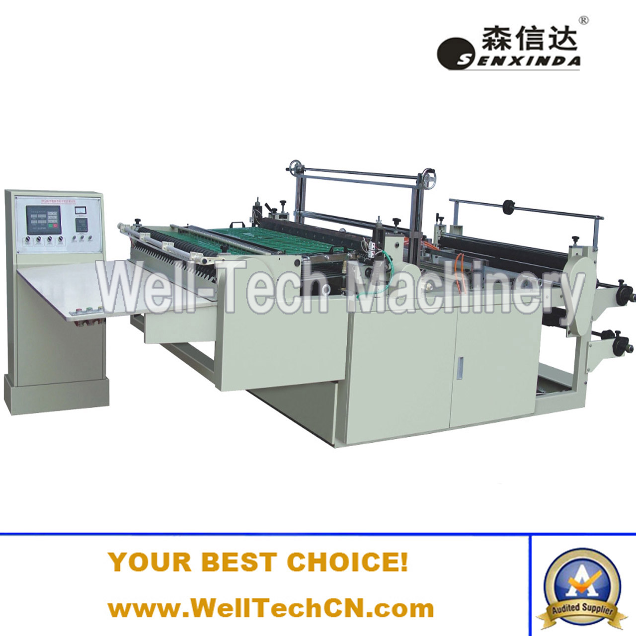 plastic side sealing bopp/opp bag cutting machine, Wenzhou Ruian Side Sealing Cutting BOPP Bag Making Machine