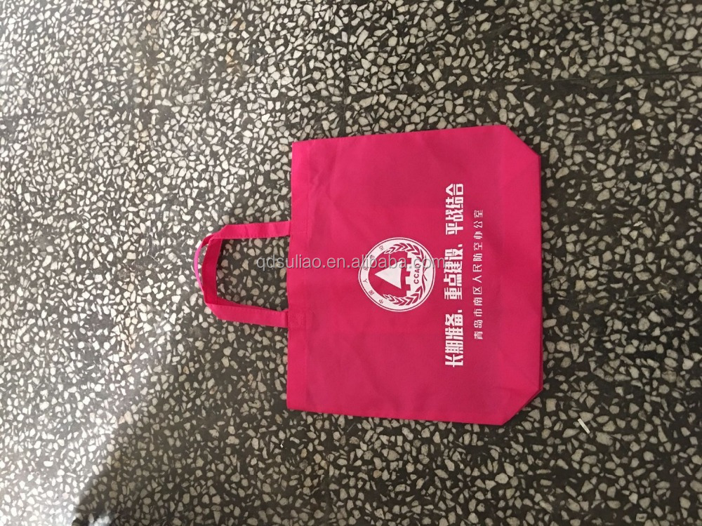 Custom non woven shopping bag with color full logo printing