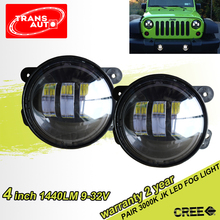 "High Efficient Black 60W 4.0"" LED Fog Lights For Jeep Wrangler"