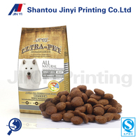 Plastic stand up dog food sample bag