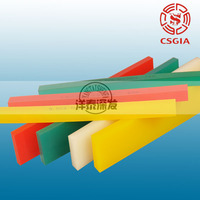 Retail or wholesale yellow color screen printer squeegee made in china