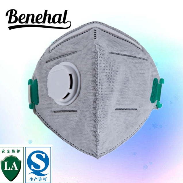 Activated Carbon Filter Dust Mask with Valve , Anti PM 2.5 Air Pollution Face Masks