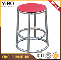 hot sale cheap modern lounge metal pu round bar chair