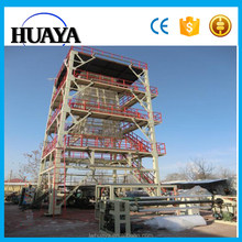 Agricultural Plastic Greenhouse Film Blowing Machine
