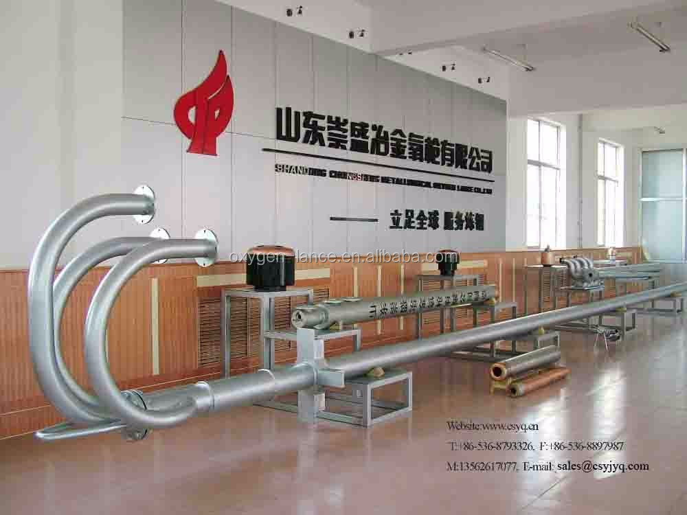 Chinese supplier metallurgical oxygen lance made of seamless tapered steel tubes