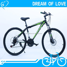 Cheap 21 Speed Mountain Bikes/Disc Brake Mountain Bikes 26