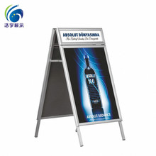 Water base Outdoor advertising banner stand