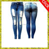 2016 more popular damage boy fans, white fashionable street ladies loose wash denim women jeans, cheap friends style women jeans