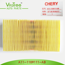 Car Accessories Air Filter Element A11-1109111AB for Chery