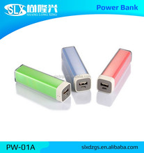 Lipstick Portable Power Bank 2600mah,Mobile Power Banks And Usb Chargers