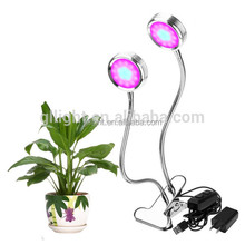 Dual Head 16W LED Grow Plant Light 16w Red/Blue Adjustable Dimmable for Indoor Plants (2017 New Version)