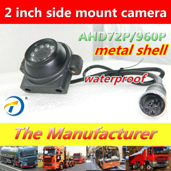 HD 720p Side Mount Front View small Camera for Bus , truck or lorry