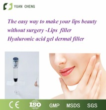 Dermal filler cost /lip filler clinic/inject lip hyaluron acid yourself