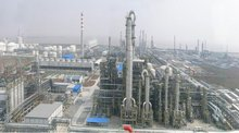 Oil Refinary and Related Products