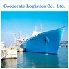 Shipping company in Shenzhen China agent shipping service to GEORGIA- Katelyn ( skype: colsales07)