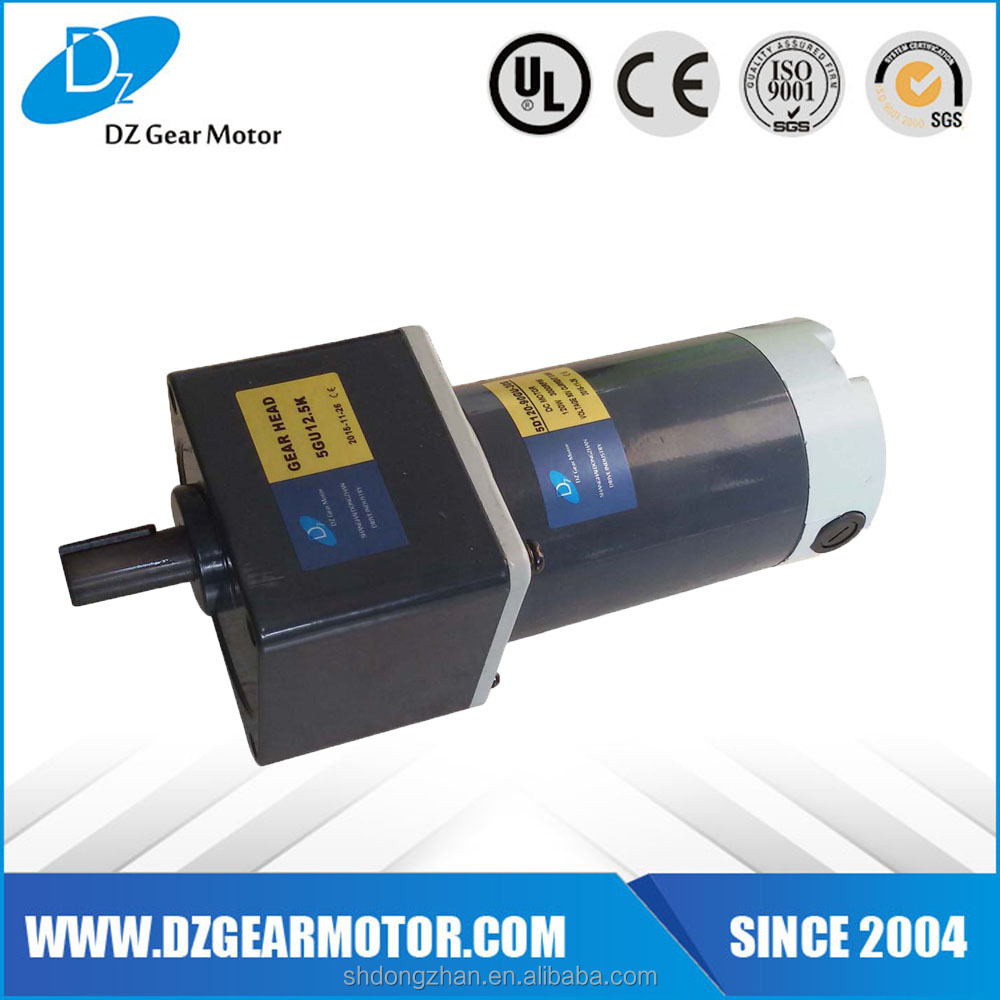 Good appearance high torque 24v dc motor waterproof