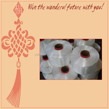 low price 900D white polypropylene yarn