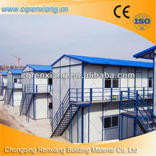 China Prefab Home Modular Panel and China Single House 2012