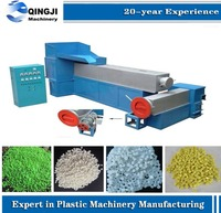 PP PE recycled waste plastic granules making machine