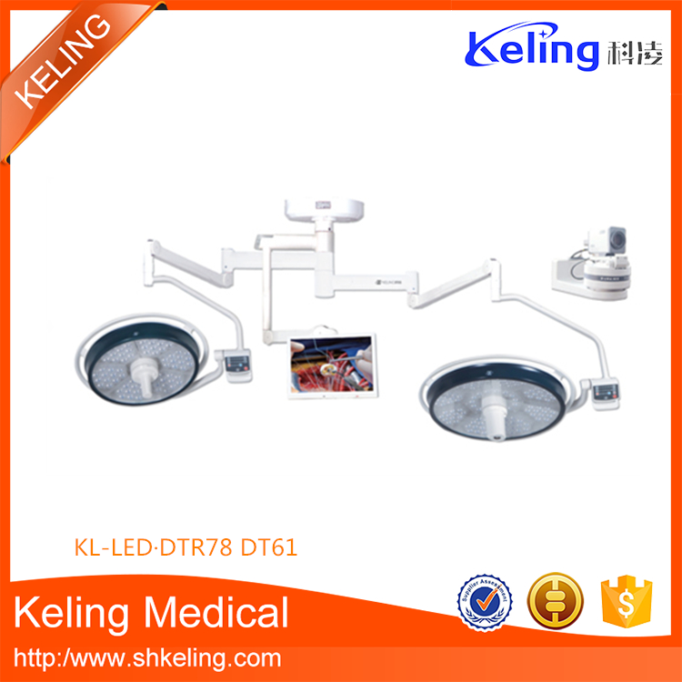 High quality cost price cold wall shadowless operation led lamp
