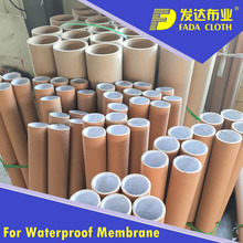 Membrane Reinforcement polyester mat for Modified asphalt waterproof membrane