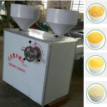 Indonesia yellow maize corn grits corn flour milling machines