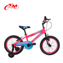 Yimei latest fashion model kids bikes on sale/good steel frame four wheel kid bike/wholesale 16 inch CE children exercise bike