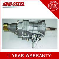 transmission for hiace comuter 33030-26691