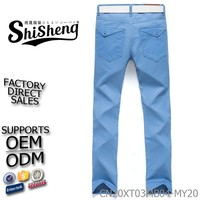 shisheng men's light blue khaki jeans