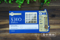 SHO korea Mask step two,special homecare origin